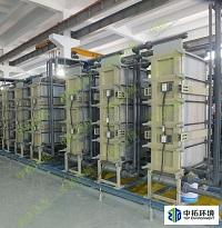 高浓度废水零排放处理