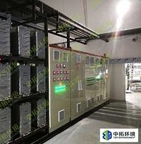 四川石棉华瑞电子有限公司