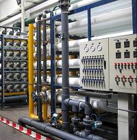 重金属浓缩回收技术(CTRO)