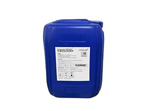 TBC9521 RO膜非氧化性杀菌剂